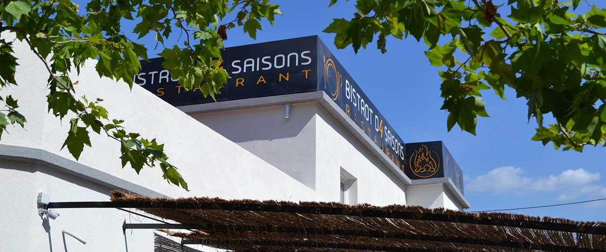 restaurant-devanture1